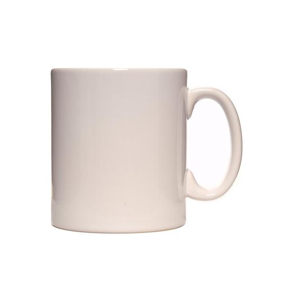 custom mug configurateur visuel modules de personnalisation. Black Bedroom Furniture Sets. Home Design Ideas